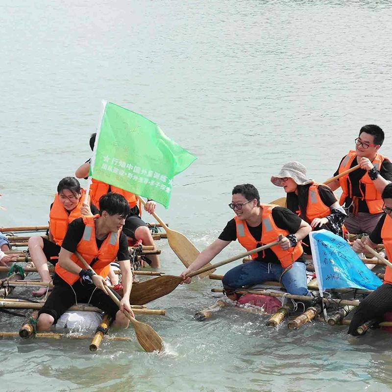 扎筏泅渡团建活动