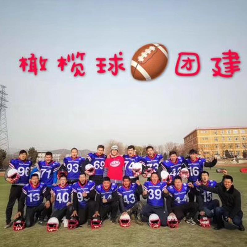 团队橄榄球